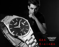 Free drop Shipping  New Men steel Band Watches Stainless Steel Calendar Quartz Watches