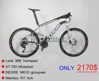 Cheap complete mountain mtb bike look 986 26er carbon bicycle with deore m610 groupset manitou fork x-t 785 wheels 26er bikes