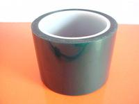 The reprap 3d printer high temperature polyimide adhesive tape