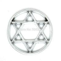 Floating Locket Window Plates, Bright Silver Tone Star, Fit 30mm Locket Jewelry Pendants