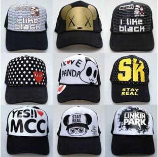 Мужская круглая шапочка без полей OTHER snapback hiphop sunbonnet C56 мужская круглая шапочка без полей other beanie cap