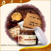 Mining extraction medicine detox detoxification whitening beauty mask shrink pores to remove yellow water Blemish