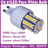 G9 Base 27 LED 5050 SMD Studio Home Ceiling Light Bulb Lamp Pure White 220V  3 pcs/Lot