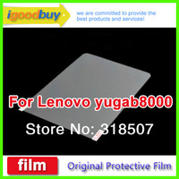 New 2014 5pcs 100% original brand Lenova Lenovo yoga B8000 259*160mm clear screen Protector 10.1 protective film for tablets