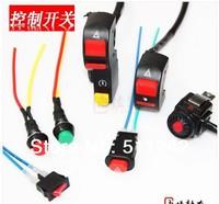 Hotsale Motorcycle flashing warning lights switch lock lock broken headlight With control switch Free Shipping