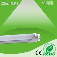 led fluorescent T8 Led Tube 1200mm 25w Led Lamp, High Bright Smd 2835, Input AC85-265V, FEDEX Free Shipping,100pcs/lot