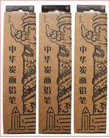 12pcs ocused charcoal pencil carbon pen carbon pen pencil for sketch sketch Free Shipping (Pack of 12 Pcs)