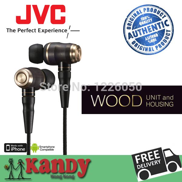 JVC HA-FX1200 Hi Resolution Audio Wood Housing earphone headphones headset fone de ouvido auriculares ecouteur casque auricolare(China (Mainland))