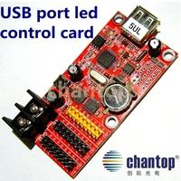5UL USB Port 320*32 pixels 20pcs p10 support single/dual color LED display module control card LED driving board