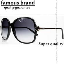 glasses female promotion