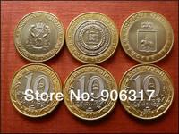 4pcs/lot    4 Various 10rubs Russia Copy  coin