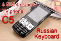 Hot C5  TV Phone With Four SIM Card Bluetooth TV FM Camera 2.2 Inch Screen Phone Russian Keyboard)
