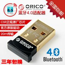 wholesale bluetooth headset mini usb