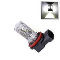 2pcs Cree XPE LED H11 25W White Lamp car Fog Head Bulb auto Vehicles parking Turn Signal Reverse Tail Lights car light source