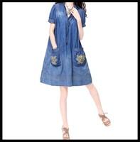 Arwen stand collar pocket cross stitch loose Swing hem short-sleeve denim dress women's dress