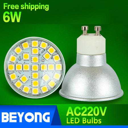 Free shipping AC220V 5050 LED Chip 6W GU10 Light cup LED light bulbs cold white / warm white 2700~6500K 10Pcs/Lot(China (Mainland))