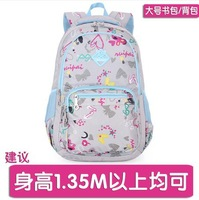 Free shipping 2014 new Middle school students school bag slimming 4-6 female waterproof backpack child school bag burdens