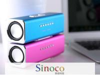 Original Brand New 2014 Big Discount JH-MAUK2 Fm Radio Wireless Speaker Boombox Mini Portable Speakers Sound Box