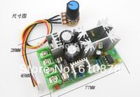 Free shipping,NEW 20A  Dual Power& Dual Motor Design PWM DC 10V 24V 36V 48V 1800W Motor Speed Regulator Controller Switch