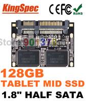 "Kingspec 1.8""  Half SATA III SSD 128GB 1.8 SATA II SSD Module 128GB MLC  HDD Solid State Drive For Tablet  FOR SAMSUNG 128GB SSD"