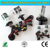 AUTO HID XENON BULBS Xenon Car Lamps Headlights H4-2,H13-2,9004-2,9007-2 Dual Beam Halogen and Xenon Lamp 12V 35W AC