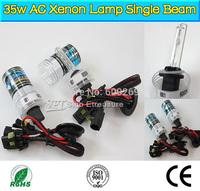 HID Xenon Bulb Car Headlamp Light  LAMP H1 H3 H7 H8 H9 H11 HB3 HB4 9005 9006 880 12V 35W  AC Single Beam