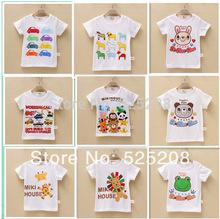 children t shirt printing promotion