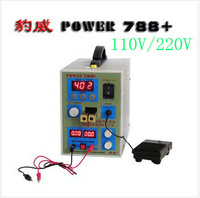 Free shipping by DHL  POWER 788+ Tow In One Micro-computer Spot Welding & Battery Charger ++3mm 1KG Nickel sheet