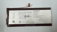 Repairment Battery BL207 For Lenovo K900 K5