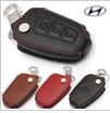 Good! Free shipping for 2013 Hyundai Grand Santafe key case durable genuine leather key cover Santafe intelligent key key holder