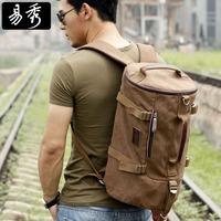 Eshow Brand Men Travel Bags Brown Military Bagpack Men Camping Equipment Hiking Backpacks Canvas Backpack BFB002301