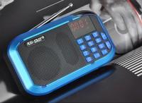 S-201 Mini audio Portable radio card old man MP3 player Mini Speakers