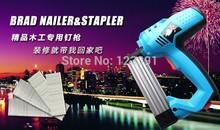 Frete grátis velocidade de alta qualidade força de impacto ajustável prego elétrica arma o mais rápido tipo U / T unhas armas dual-purpose(China (Mainland))