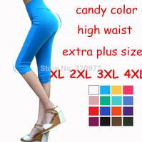 S-3XL woman pants 2014 new women cheap plus size cotton blends stretch skinny candy women pencil pants free shipping