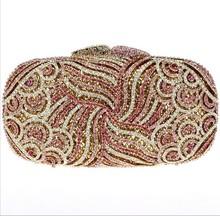 metal purse price