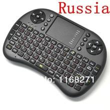 popular htpc remote keyboard