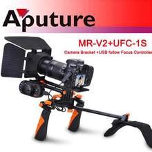 video camera bracket price