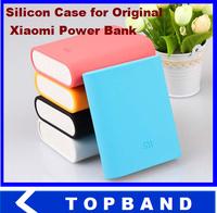 Free shipping Fashion Universal Silicon Cover Case for Original Xiaomi Power Bank 10400Mah Power Bank Case Silicon