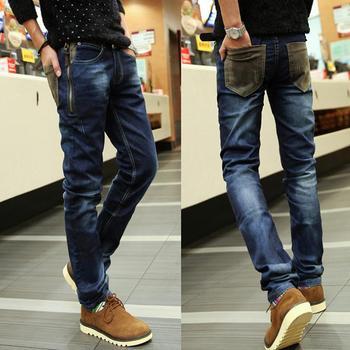 2015 новый бесплатная доставка тощий хлопок досуг dsq джинсы мужчин брюки узкие джинсы известный бренд высокое качество прямые мода 068