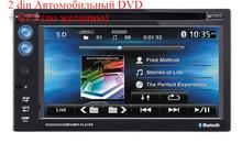 cheap dash car dvd