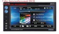 In Dash Car DVD player GPS(optional), audio Radio stereo,FM,USB/SD,Bluetooth/TV,HD digital touch screen universal 2 two Din 6.2""