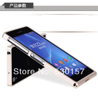 Luxury Round Bottom Edge Design Aluminum Bumper For Sony Xperia Z2 Metal Frame Case, Screen Protector + Back Sticker for Gift