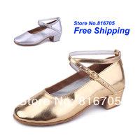 Latin square women's dance shoes dance shoes jazz shoes soft outsole female child dance shoes 207