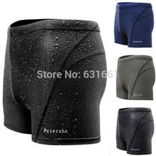 Feiersha Brand Men's Sharkskin Swim Trunks Swimwear Beach for Swimming Bathing Suits Wear Mens Briefs Sunga L XL XXL XXXL 4XL()