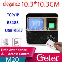 Fingerprint and rfid card door access control  F211
