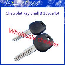 wholesale key chevrolet