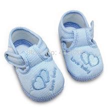 infant baby price