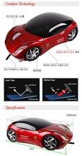popular optical mouse car