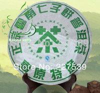 pu146 Wholesale Yunnan puer tea cake Pu'er raw tea Seven cakes tea 357 g personal care tea Free shipping