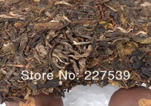 pu146 Wholesale Yunnan puer tea cake Pu er raw tea Seven cakes tea 300 g personal